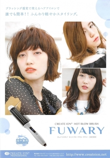 fuwary_top.jpg